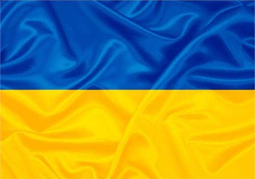 bandeira-ucrania_1_630.jpg