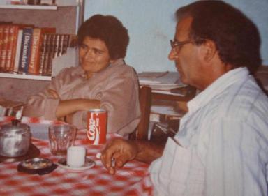FGA-P.José Maria e Ir.Quitéria.png