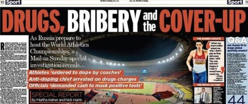 Drugs-bribery-cover-up.jpg