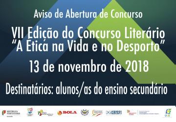 aviso-abertura-concurso-literario-2017.jpg