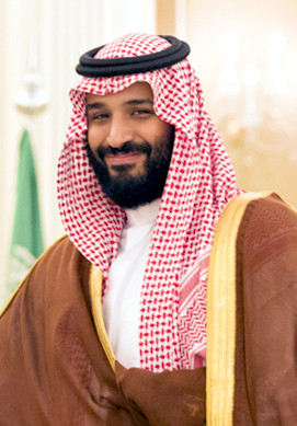 Crown_Prince_Mohammad_bin_Salman_Al_Saud_-_2017.jp
