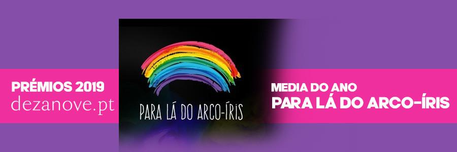 premios-media.jpg