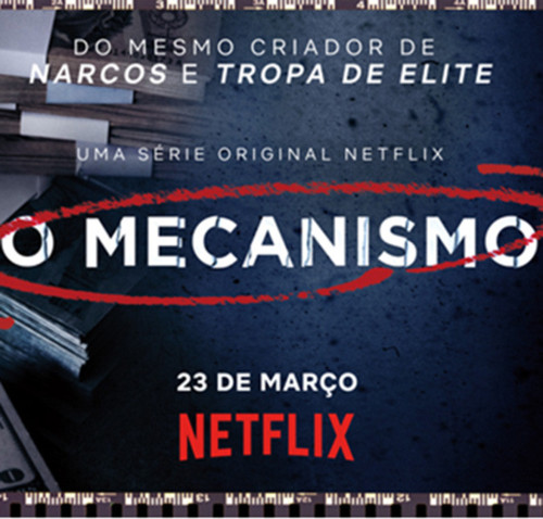 mecanismo-poster-thumb-1519841786.jpg