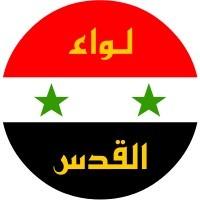 Liwa Al-Quds
