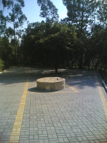 Parque de Merendas de Gatões: Entrada (M-o-V)