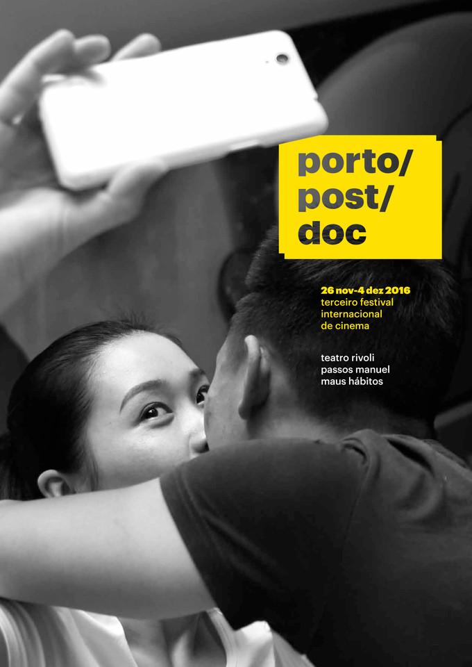 ppd16 poster.jpg