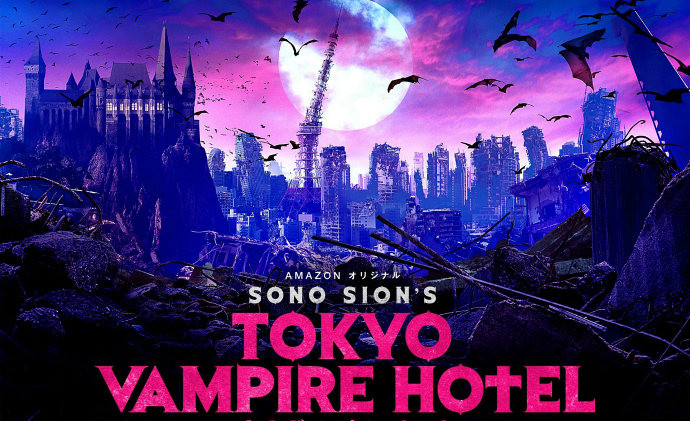 tokyo-vampire-hotel-banner.jpg