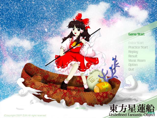 Imagem do jogo Touhou Seirensen