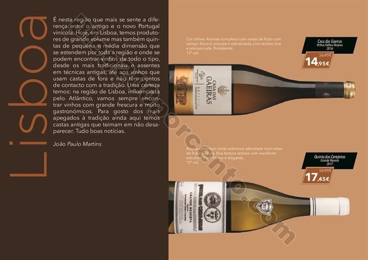 feira do vinho el corte inglés_015.jpg