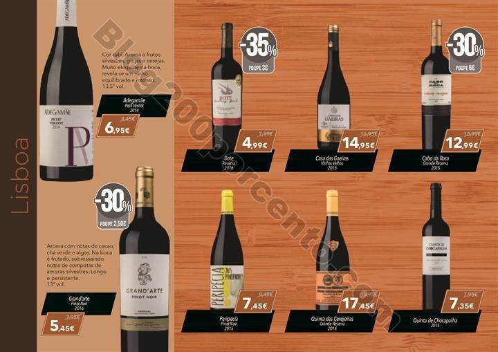 feira do vinho el corte inglés_017.jpg