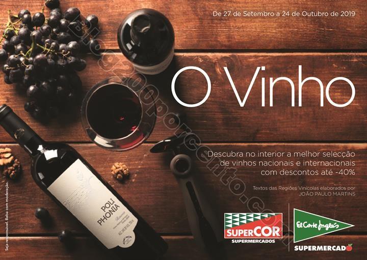 feira do vinho el corte inglés_000.jpg