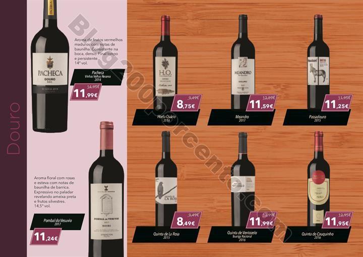 feira do vinho el corte inglés_005.jpg