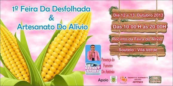 1375719_172081406327963_305875197_n