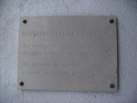 Lisboa - Reservatório Patriarcal 031