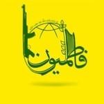 Liwa Fatemiyoun