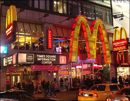 McDonald's 15097290_8FfTt