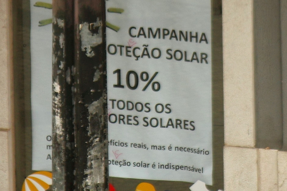 Pharmacia com f..., Lisboa, 2012